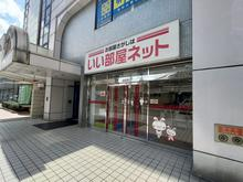 【店舗写真】いい部屋ネット大東建託リーシング(株)福知山店