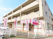 【店舗写真】いい部屋ネット大東建託リーシング(株)東広島店
