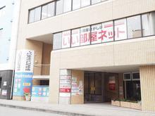 【店舗写真】いい部屋ネット大東建託リーシング(株)千葉店