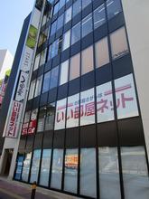 【店舗写真】いい部屋ネット大東建託リーシング(株)船橋店