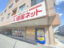 【店舗写真】いい部屋ネット大東建託リーシング(株)東大阪店