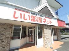 【店舗写真】いい部屋ネット大東建託リーシング(株)桶川店