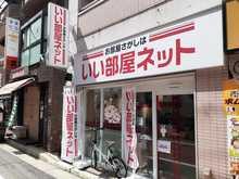 【店舗写真】いい部屋ネット大東建託リーシング(株)西宮北口店