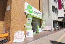 【店舗写真】賃貸・売買のクラスモJR吹田駅前店合同会社ギャラクシー