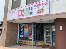 【店舗写真】Doors西市駅前店(株)ハウスエージェント