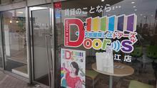 【店舗写真】Doors青江店(株)ハウスエージェント