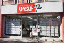 【店舗写真】(株)リベスト三鷹店