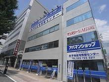【店舗写真】アパマンショップ仙台駅前店(株)平和住宅情報センター