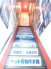 【店舗写真】東京仲介不動産家バンズシティ(株)新宿店
