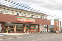 【店舗写真】(株)クボタ住宅加納店