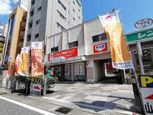 【店舗写真】(株)賃貸山信相模原駅前店