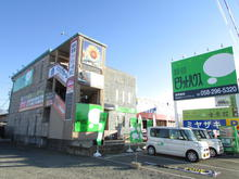 【店舗写真】ピタットハウス岐阜島店(株)シンシアホーム