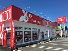 【店舗写真】ミニミニFC霧島店(株)部屋ステーション