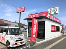 【店舗写真】ミニミニFC姶良店(株)部屋ステーション