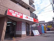 【店舗写真】e部屋shop 兵庫駅前店(株)s-front