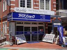 【店舗写真】アパマンショップ近鉄松原店(株)タカラコンステレーション