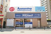 【店舗写真】アパマンショップはなてん駅前店(株)タカラコンステレーション