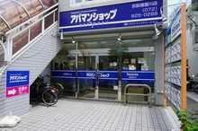 【店舗写真】アパマンショップ京阪寝屋川店(株)タカラコンステレーション