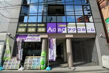 【店舗写真】ジェイ・ブロス(株)賃貸・売買のアクロホーム梅田本店