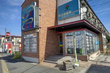 【店舗写真】(株)白金商事霞ヶ関北口駅前店