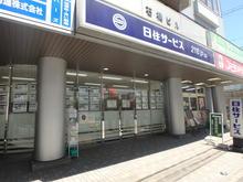 【店舗写真】(株)日住サービス住吉営業所