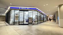 【店舗写真】(株)日住サービス千里中央営業所
