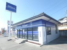 【店舗写真】アパマンショップ佐久平店昭和不動産(株)