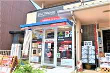 【店舗写真】ホームメイトFC神戸北町店(有)タクミスペース