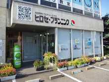 【店舗写真】(株)ヒロセ・プランニング