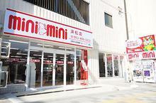 【店舗写真】(株)ミニミニ静岡浜松店