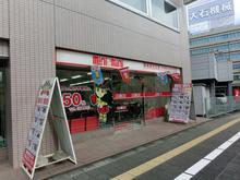 【店舗写真】(株)ミニミニ静岡静岡駅北口店