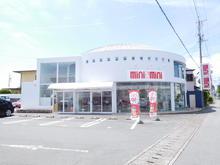 【店舗写真】(株)ミニミニ静岡浜松東店