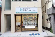 【店舗写真】(株)LibOne市川店