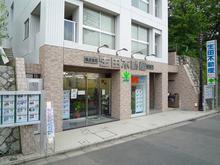 【店舗写真】(株)生田不動産