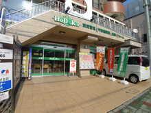 【店舗写真】MAST(株)穂高賃貸センター柏本店