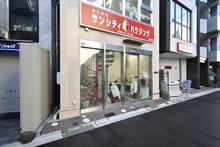【店舗写真】(株)サンシティハウジング向ヶ丘遊園駅前店