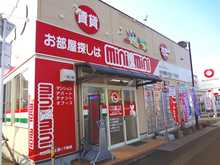 【店舗写真】ミニミニFC大村店(有)長崎空港通り不動産