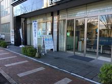 【店舗写真】生和コーポレーション(株)滋賀支店