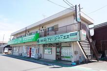 【店舗写真】(株)アイ・シー・エス