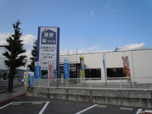 【店舗写真】芙蓉建設(株)甲府アルプス通り店