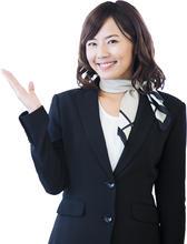 【店舗写真】プレミアムレントTOKYO新宿店(株)アクセス