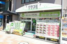 【店舗写真】クラスモ阪急三国店(株)エイワ