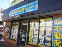 【店舗写真】湯河原不動産センター (株)アイホ-ム