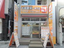 【店舗写真】ハウステーション練馬店(株)エイチエスグローバル