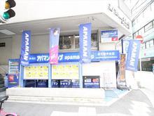 【店舗写真】アパマンショップ新大阪中央店(株)レンタル・パーク