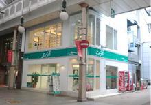 【店舗写真】エイブルネットワーク長崎中央浜町店ハウス流通(株)
