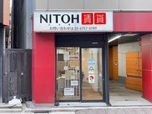【店舗写真】NITOH(株)NITOH賃貸神田店