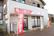 【店舗写真】ミニミニFC上越(株)インカムハウジング