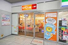 【店舗写真】UniLife九大学研都市駅店(株)ジェイ・エス・ビー・ネットワーク