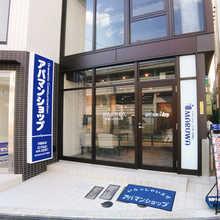 【店舗写真】アパマンショップ学園前店(株)丸和不動産